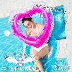 浮き輪 フェザーフロート 羽根 羽入り 可愛い ハートフロート ハート型浮き輪 浮き輪 海水浴 プール ビーチ おしゃれ ###羽毛浮き輪EXUMYQ###