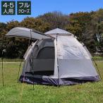 ワンタッチ ワンタッチテント 簡単 フルクローズ コンパクト 蚊帳 メッシュ 防水 UVカット 紫外線 大型 収納バッグ 簡易テント ###テントHYT-0109###