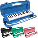 鍵盤ハーモニカ ケース ホース 吹き口 32鍵盤 卓奏用パイプ 卓奏用ホース 立奏用吹き口 軽量 クロス 音階シール付き メロディピアノ ###鍵盤KFQ-32J-###