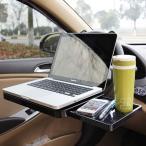 車載用 テーブル トレイ マルチテーブル 簡易テーブル 運転席 後部座席 折りたたみ リアトレイ ドリンクホルダー付き 車内 デスク 机 ###机SD-1504-BK###
