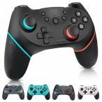 Nintendo スイッチ コントローラー ワイヤレス 無線 Bluetooth HD振動 連射機能 ジャイロセンサー機能搭載 Switch コントローラー ###コントローラー01-###