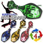 Yahoo!一撃SHOPエスボード LEDタイヤ搭載 子供用 キッズ ESSボード ドクロ スケボー スケートボード ストリート スポーツ おもちゃ プレゼント ###エスボードドクロ###