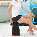 アウトドアチェア 折りたたみチェア キャンプ椅子 伸縮式 折り畳み式 高さ調節可 超軽量 コンパクト 肩掛け 持ち運び 小型 防水 ###折畳携帯椅子ZDSSD###