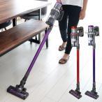 コードレス 掃除機 2in1 サイクロンクリーナー ハンディ&スティック 掃除機###掃除機X603###