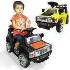 電動乗用カー 乗用玩具 ハマーtype 足踏みペダルで操作OK###乗用カーPV003無###