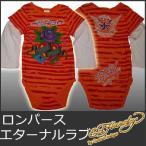 エドハーディー ロンパース ベビー 赤ちゃん 出産祝い エターナルラブ/オレンジ EDHARDY 0129