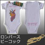 エドハーディー ロンパース ピーコック/ホワイト EDHARDY 0133 ベビー 部屋着 赤ちゃん 出産祝い キッズ 子供服