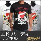 エドハーディー Tシャツ メンズ S-XL 半袖 ラブキル/白黒灰 グレー ドン エド・ハーディー エド ハーディー EDHARDY 5219