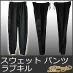 エドハーディー スウェットパンツ メンズ ラブキル&タイガー/黒 ブラック ドン エド・ハーディー 正規品 EDHARDY 5228