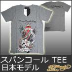 エドハーディー Tシャツ メンズ 半袖 スパンコール NYC/灰 グレー EDHARDY 5233
