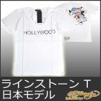 エドハーディー Tシャツ メンズ 半袖 ラインストーン HOLLYWOOD/ホワイト 白 EDHARDY 5237