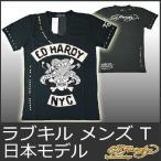 エドハーディー Tシャツ メンズ 半袖 スタッズ&スパンコール ラブキル/黒 ブラック EDHARDY 5239