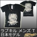エドハーディー Tシャツ メンズ 半袖 スタッズ&スパンコール ラブキル エンブレム/黒 ブラック EDHARDY 5241