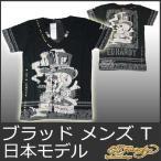 エドハーディー Tシャツ メンズ 半袖 スタッズ&スパンコール ブラッド/黒 ブラック EDHARDY 5242