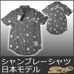エドハーディー シャツ メンズ 半袖 ラブキル&星/黒 ブラック EDHARDY 5243