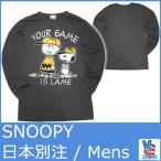ジャンクフード Tシャツ メンズ 長袖 ロンT スヌーピー 黒 ブラック JUNK FOOD SNOOPY PN765-7840 JUNKFOOD 5112