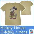 ジャンクフード Tシャツ メンズ 半袖 ミッキーマウス ディズニー 黄 イエロー JUNKFOOD JUNK FOOD Mickey Mouse WD252-7765 5113