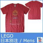 ジャンクフード Tシャツ メンズ 半袖 レゴ ブロック 赤 レッド JUNKFOOD JUNK FOOD  LG026-7730 5127