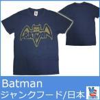 ジャンクフード Tシャツ メンズ 半袖 バットマン ヒーロー ブルー 青 ネイビー JUNK FOOD JUNKFOOD Batman D2849-7730 Navy 5141