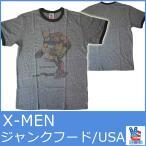 ジャンクフード tシャツ メンズ 半袖T エックスメン JUNKFOOD Mens Tee X-Men 5184