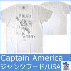 ジャンクフード tシャツ メンズ 半袖T キャプテン・アメリカ JUNKFOOD Mens Tee Captain America 5185