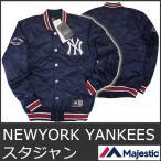 ヤンキース スタジャン メンズ メジャーリーグ ネイビー MLB MAJESTIC 5017 マジェスティック 中綿 冬
