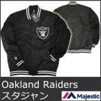 レイダース スタジャン Oakland Raiders マジェスティック メンズ  冬  黒 ブラック  NFL 5020