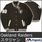 レイダース  スタジャン ジャケット メンズ 冬 黒  ブラック オークランド  MAJESTIC  NFL Oakland Raiders 5033