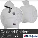 マジェスティック パーカー メンズ プルオーバー オークランド レイダース 白 MAJESTIC NFL Oakland Raiders 5043