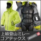 ミレー ジャケット メンズ ゴアテックス ポイントブレイクエボ POINT BREAK EVO GTX JKT MIV4615 4331 ラフマ outdoor ザック アウトドア 5016 冬