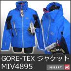 ミレー ジャケット メンズ ゴアテックス MILLET LTK GTX JKT MIV4895 4447 ラフマ L.T.K.ジャケット outdoor アウター ザック ミレット 5024