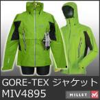 ミレー ジャケット メンズ ゴアテックス MILLET LTK GTX JKT MIV4895 5998 ラフマ L.T.K.ジャケット outdoor アウター ザック ミレット アウトドア 50