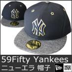 ニューエラ キャップ メンズ 帽子 ニューヨークヤンキース メジャーリーグ 青 ネイビー NEW ERA 59Fifty MLB New York Yankees 9011