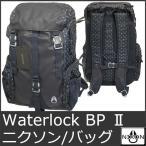 ニクソン リュック ウォーターロック2 バックパック 防水仕様
