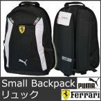 ショッピングプーマ プーマ フェラーリ スモールバックパック リュック かわいい レプリカ 黒 ブラック PUMA FERRARI SMALL BACKPACK 9001