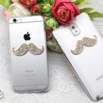 ラインストーン 口ヒゲ マスタッシュ クリア スマホ ケース カバー iphone7 iphone 7plus iPhone6 6S iPhone6 plus 6SpluS 6 plus アイフォン プラス 透明