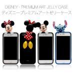 Disney ディズニー シリコン ケース カバー iPhone 7 7Plus iPhone6 iPhone6S Plus Galaxy S6 Note3 ギャラクシー アイフォン ミッキー ミニー スティッチ