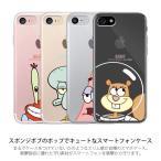 スポンジボブ iPhone Galaxy スマホケース Sponge Bob ケース アイフォン ギャラクシー カバー スマホカバー キャラクター クリアケース