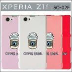 Xperia Z1f ケース カバー 保護フィルム付き エクスペリアZ1f エクスペリア Z1f シンプル かわいい キャラクター ブランド ハード スマホケース スマホカバー