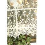 【幅120cm縦90cm】コットン刺繍のチュールレース アイボリー 『カフェカーテン』 / ナチュラル可愛い 北欧 草花柄 小窓用 人気