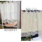 【幅60cm縦60cm】お花レース付き『カフェカーテン』可愛い 視線もカット オリジナル ホワイト ベージュ 小窓に