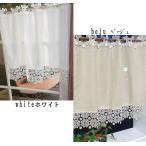 【幅60cm縦90cm】お花レース付き『カフェカーテン』可愛い 視線もカット オリジナル ホワイト ベージュ 小窓に