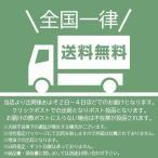 リンツ チョコレート リンドール 4種類 約48個入り アソート シルバー チョコ コストコ スイーツ お菓子