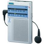 Sony FM/AMポケッタブルラジオ ICF-T46 ラジオ