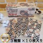 日本製マスク NOVA チェック柄マスク 1箱30枚入り(3種類×10枚) こだわりマスク お洒落マスク 柔らか生地 サージカルマスク 国産マスク