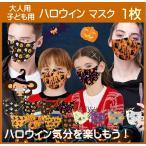 送料無料 ハロウィン マスク 紐調節可能 大人 子ども 仮装 コスプレ イベント  ハロウィンマスク