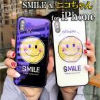iPhone XR XS Max X ケース iPhone8 7 8Plus 7Plus ニコちゃん パープルコーティング 6 6Plus キラキラ SMILE ニコニコマーク