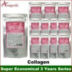 コラーゲン 約3年分(90日シリーズ×12袋セット) (サメのヒレ軟骨抽出物 コンドロイチン含有 サプリメント)