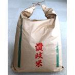 (令和1年新米)元気米玄米20kg