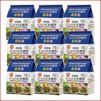 大人の玄米雑炊 54食セット(カップなし)